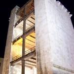 Cagliari Torre